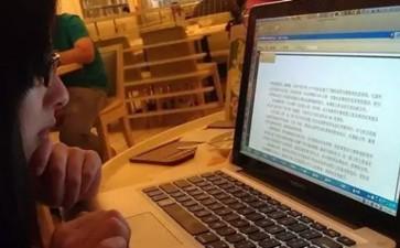 留学生Essay写作